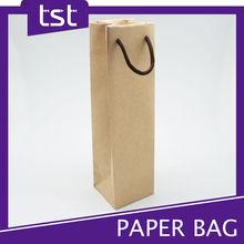 Design Kraft Custom Printed Wine Bottle Paper Bags
