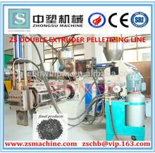 pe pp film two extruder granulation line /plastics granulation machines/plastics recycling granulator