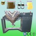 v100l ouro máquina de refino de mercúrio amalgamador preço