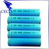 2014 Wholesale &High quality 18650 high discharge rate battery cells for electronic cigarette.