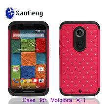 Xt 1092 xt1097 xt 1098 hot sale super combo mobile phone case cover for motorala xt912 moto x+1
