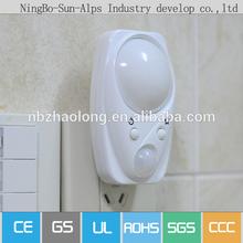 high quality hot selling energy saving motion sense led