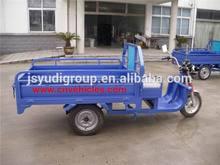 three wheel cargo motorcycles C333