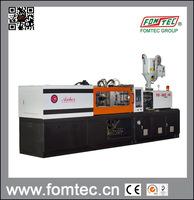 Lamp shade injection blow molding machine(FD-120C-IB )