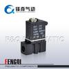 2P025 12v 1/8 inch cheap water plastic solenoid valve