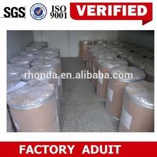 We're a leader in the sulfadimidine sodium supplier