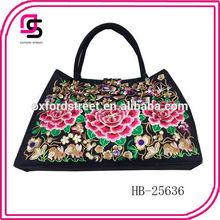 Yiwu Wholesale Market Hmong Embroidered Bag Tribal Hobo Stitchwork Bag