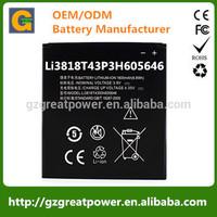 Genuine 1800mAh Li3818T43P3H605646 for ZTE N909 Battery