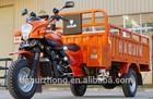 250cc 300cc three wheel motorcycle for sale