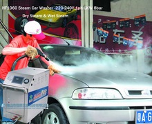 220V-240V auto detailling vapor steam cleaner with dry and wet steam