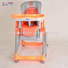 Flexible Folding Baby Sofa High Chair