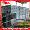 NEW! KINKAI Commercial Dehydrator Machine