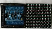 新製品2014年屋外ledスクリーンp10屋外ホットビデオledディスプレイ