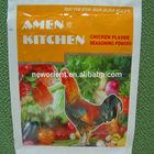 price good taste halal chicken dried seasoning powder