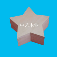 small unfinished wholesale DIY wooden craft