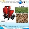 2 cm potato seeder and potato planter machine 0086-13838527397