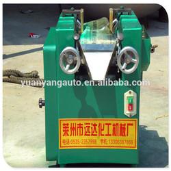 Lipstick Three Roller Mill Machine/ Printing ink Triple Roller Mill ( 1-5 kg/hour)