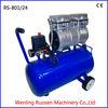 24L 1hp horizontal tank elctric piston oil free air compressor
