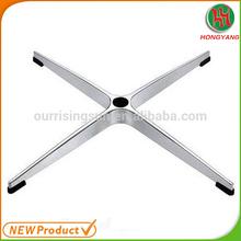 4-star aluminum chair base/leg base for Salon chair /chair parts/chair components