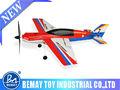 Wl nova arriavl plástico planador poder planador de controle remoto para venda