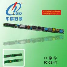 led 8 animal tube t8 led tube 66 LED Power supply wholesale for HGTF-G101A-U040 led tube light bar t8
