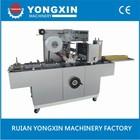 wafer auto cellophane film sealing machine