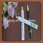 Korean Wholesale A Chopstick Fumigation Certificate