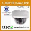 DS-2CD2112-I 1.3 megapixel cctv dome hikvision indoor ip camera
