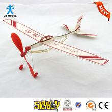 "Sky Boy-Jumbo Jet 17"" Balsa Rubber Powered Glider,airplane model"