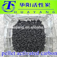 1.5mm bituminous coal based pellet activated carbon deodorant