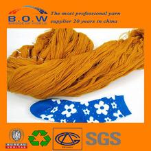 Colorato acrilico filato misto lana/sales14@bowchina. Com. Cn/skype: bowchina2008-12