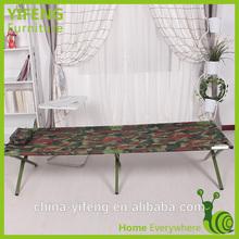 high quality sex malaysia lightweight folding bed