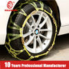 Made In China Imported TPU Material Winter Tire Chain Grade-A No Need Jack's Auxiliary Atv Tire Chain