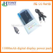 HTMT supply full capacity external portable power bank for digital camera