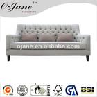 2014 new design sofa fabric velour fabric living room sex products in dubai