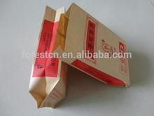 v-bottom snacks take-away turkey bag customize logo silver foil craft paper food bag