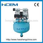 Vertical tank oilless air compressor vacuum pump