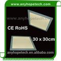 precio más bajo incrustado 300 300mm 643lm rgb led de iluminación de techo del panel