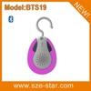 wireless speaker ball