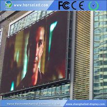 high resolution under the Sun outdoor waterproof led screen tv