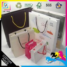 custom printed paper bag/paper carrier