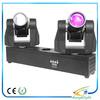 NEW 2*10w moving head LED stage bar light/ led pixel beam moving bar light