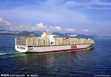 Ocean freight Service From China to Bourgas====== Wendy