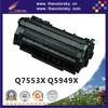 (CS-7553XU) toner laserjet printer laser cartridge for HP P2015 P2014 P1160 P1320 P1320n P 2015 2014 1160 1320 1320n 7k pages bk