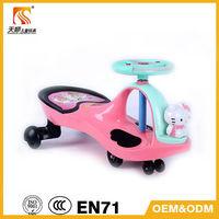 toy ride on pedal car/swivel wheels kids twist car
