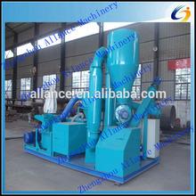 Good performance wood pellet hammer mill/wood pellet mill for sale/pellet mill machine