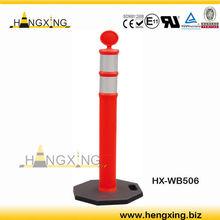 WB506 Install outdoor light post