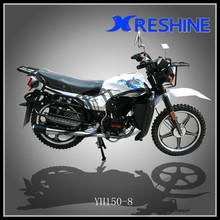 chongqing popular lifan style cub motorcycle