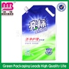 Good for value stock detergent package pouch with spout