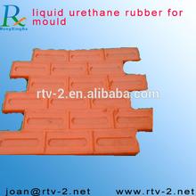 silicone rubber for make molding ,polyurethane rubber,urethane rubber concrete mold